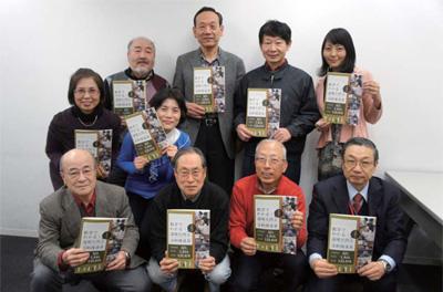 冊子名「数字でわかる!京都の温暖化防止活動推進員」推進委員の集合写真