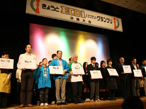 開会式の写真