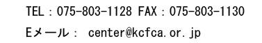 TEL:075-803-1128 FAX:075-803-130