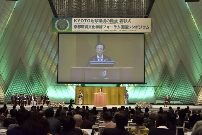 宣言する西脇京都府知事