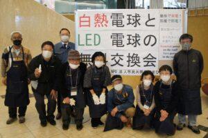 NPO法人市民共同発電をひろげる城陽の会